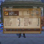 【白宝箱】両手剣 業炎の大剣をドロップするモンスター情報