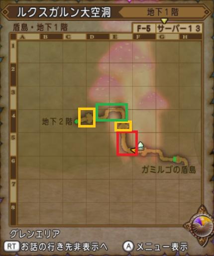 盾ルクスガルン大空洞地下1階のモンスター生息図