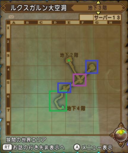 魔ルクスガルン大空洞地下3階のモンスター生息図