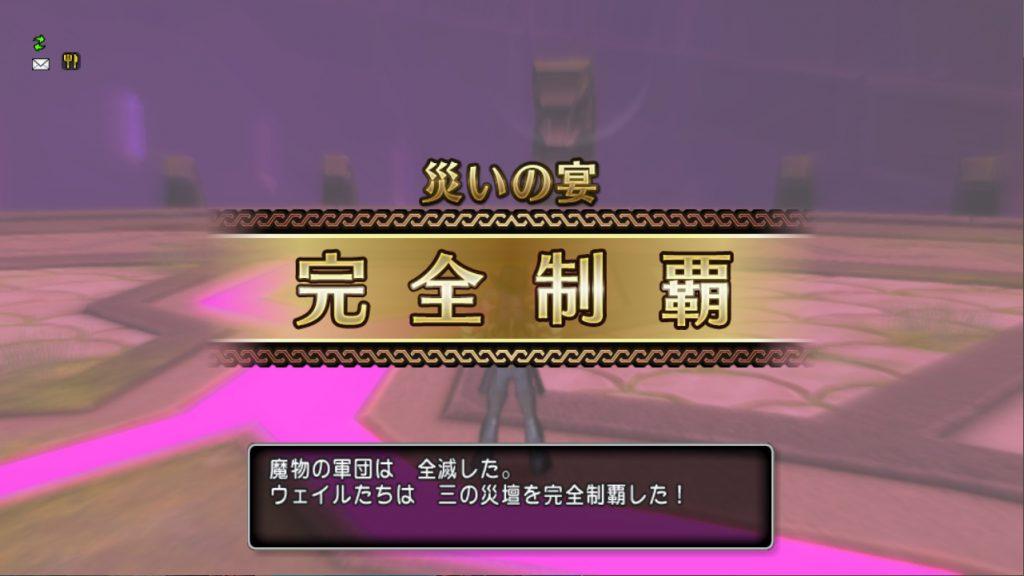 万魔の塔3完全制覇