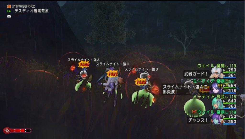 スライムナイト・強への邪炎波ダメージ