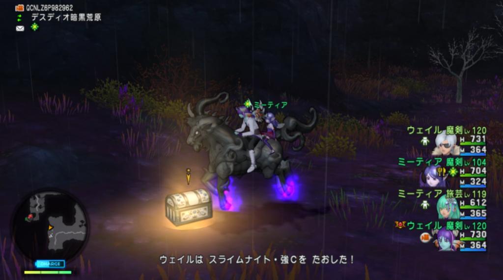 2個目の光る白宝箱